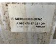 Mercedes Benz 430L kuro bakas su laikiklias A9604705702